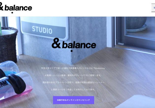 andbalance