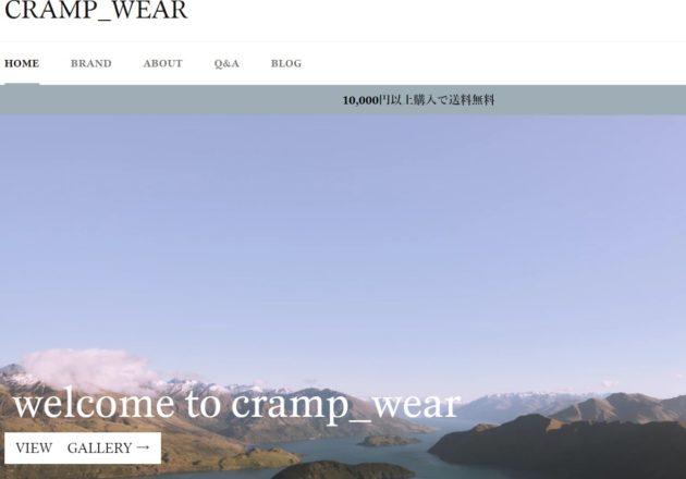 水筒、タンブラーならオンラインショップ「CRAMP_WEAR」