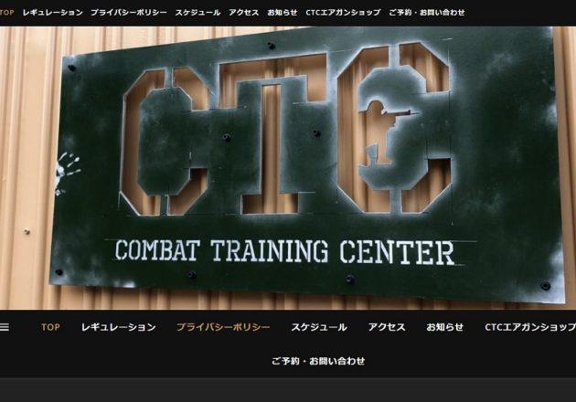 キービジュアルがワイルドな「Combat Training Center」のWebデザイン