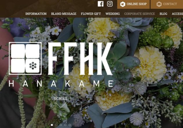 「ffHK 花亀」のWebサイト
