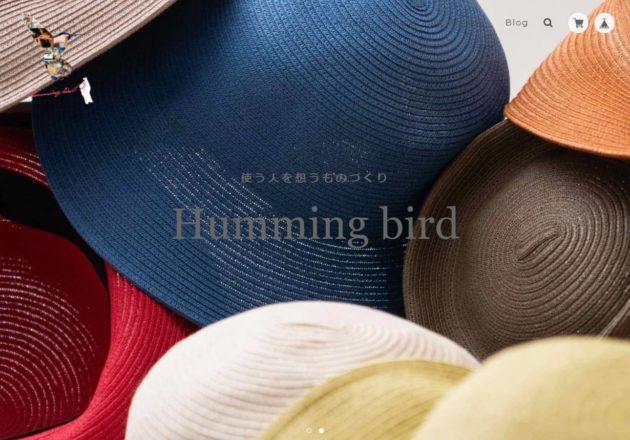HummingBird Project
