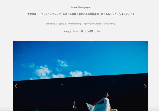 itowa Photograph