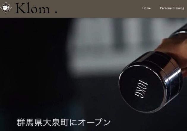 「Conditioning resort klom」のWebサイト