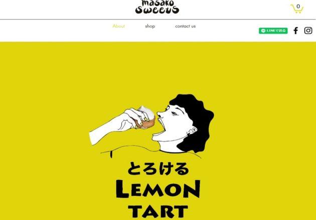 とろけるレモンタルトが美味しい「Masako Sweets」