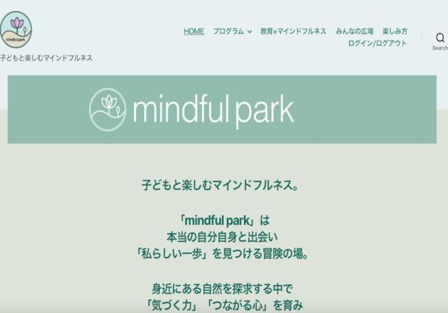 mindful park