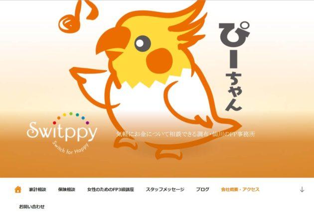 Switppy