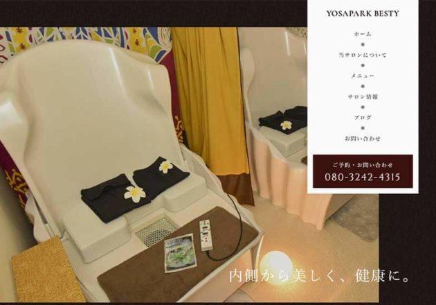 YOSAPARK BESTY(ヨサパークビスティ)