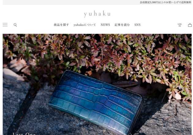 yuhaku online shop